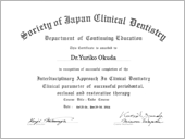 Society of Japan Clinical Dentistry