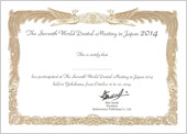 The Seventh World Dental Meeting in Japan2014