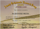 Akashi Orthodontic Resuarch Group ADVANCED COURSE